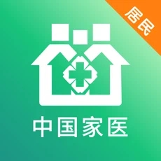 中国家医居民端ios最新版v3.7.3 iPhone/iPad版
