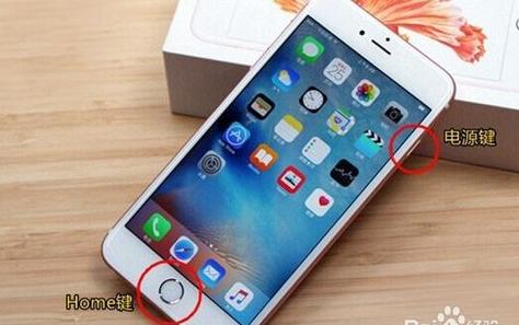 iphone6s不满总充不满iphone6s充使用在华为引擎上小爱教程语音怎么充电手机图片