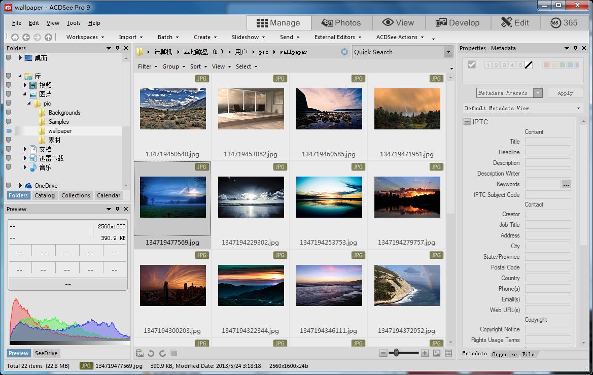 ACDSee Pro 64位破解版9.1 Build 453 最新版