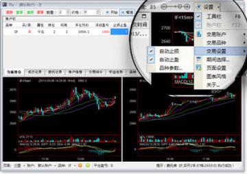 交易练习者(期货模拟交易复盘训练软件)