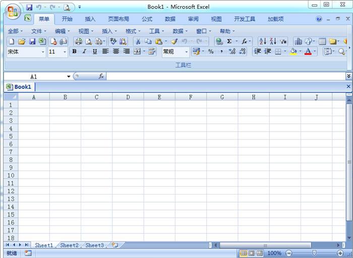 Excel2003官方版最新完整版
