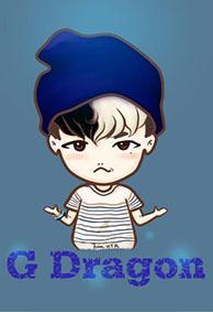 权志龙Q版萌图 G-Dragon最新qq皮肤