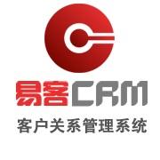 易客CRM开源版
