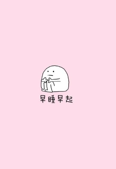 少女心爆棚的手机壁纸粉色可爱 2019最新粉色系女生手机壁纸图片