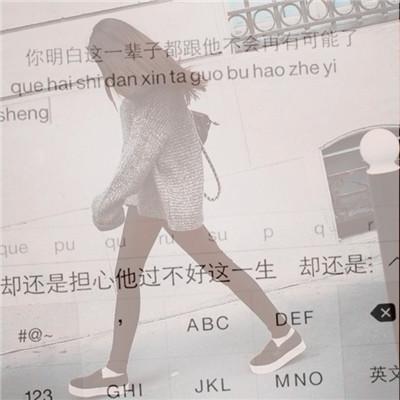 男生qq个姓签名伤感_QQ唯美头像-唯美头像图片大全-qq女生唯美头像-腾牛个性网