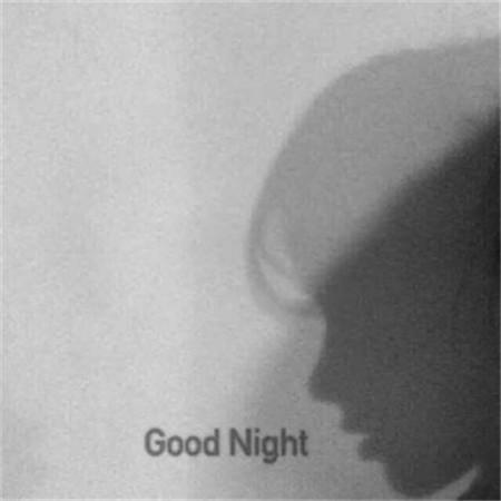 温馨晚安图片大全唯美正能量 只要你足够好你想要的都会来找你