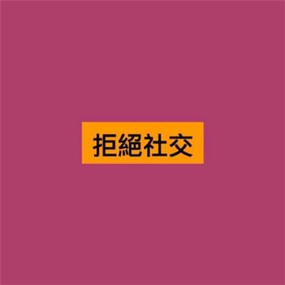 2018最新流行文字图片精选 风雨难洗心痕沧桑不灭情殇