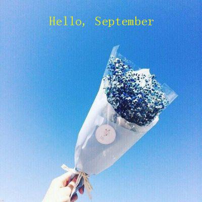 你好九月风景头像大全高清无水印 八月再见九月你好带字头像2018