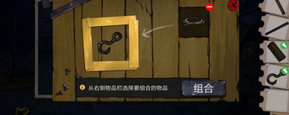 密室逃脱绝境系列11游乐园后半部分攻略 密室逃脱11游乐