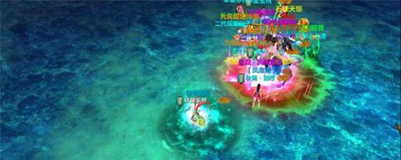 天龙八部深海迷城攻略 天龙八部深海迷城副本怎么打