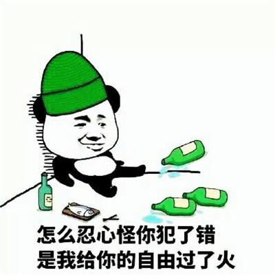 绿帽子表情包斗图专用 抖音最火戴绿帽表情包大全