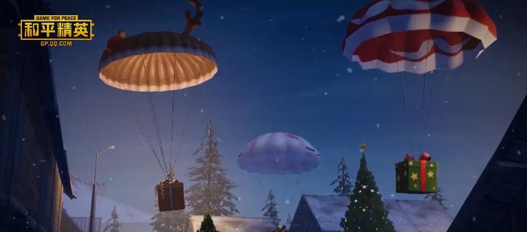 和平精英圣诞袜在哪得 圣诞袜子位置与物资获取攻略