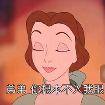 微信动漫头像女生冷酷霸气 渣女专属带字搞笑头像