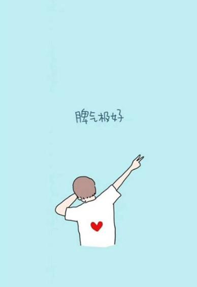 非主流情侣壁纸图片高清无水印 情侣手机壁纸大全可爱带字