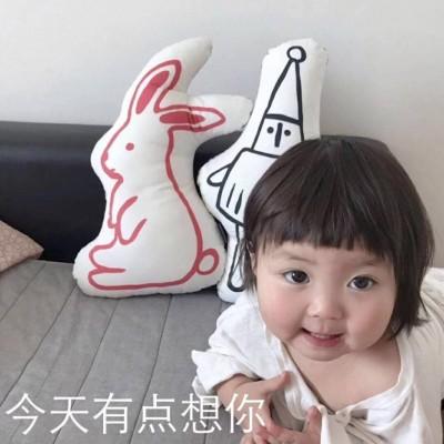 2019罗熙头像可爱带字大全 韩国最火小孩罗熙头像高清