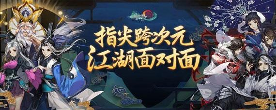 剑网3指尖江湖人参在哪 人参采集地点介绍
