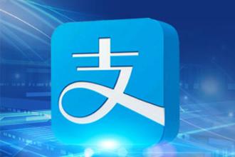 支付宝证件照怎么选底色 支付宝证件照底色更换方法