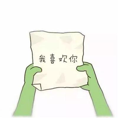 对方向你扔了一个纸团表情包 抖音最火聊天搞怪表情包