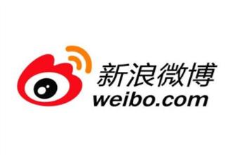 微博新年开运卡红包如何提现 微博红包提现教程
