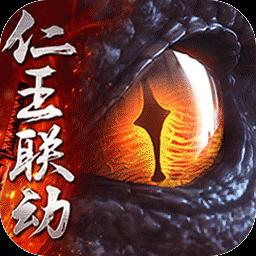 猎魂觉醒镰刀更新版v1.0.345687 安卓版