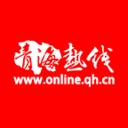 青海热线v4.3.4 最新版
