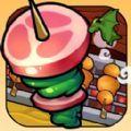 魔幻烧烤v1.0 安卓版