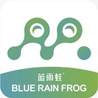 蓝雨蛙短视频v3.0.1 最新版
