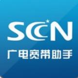 广电宽带v1.0.1 官方最新版