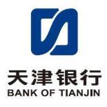 天津银行网银助手v1.0 官方版
