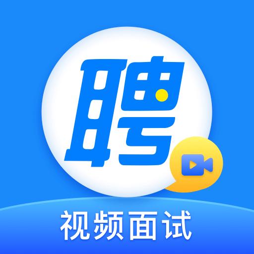 智联招聘网苹果版v7.9.65 最新版