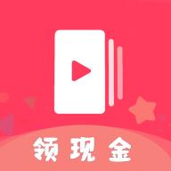 印象视频领现金v1.4.1 最新版