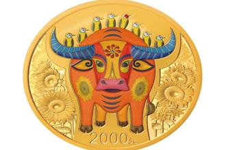 2021牛年纪念币什么时候发行 牛年纪念币怎么预约