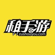 租手游v1.1.8 手机版