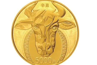 2021牛年纪念币有收藏价值吗 2021牛年金银纪念币购买指南
