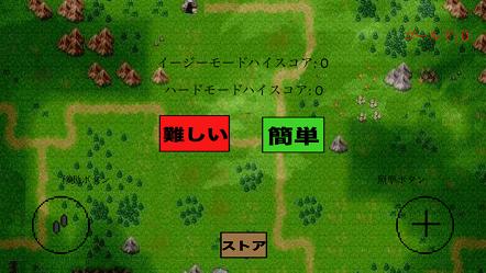 战国最后的武士ios版v1.0 ios版