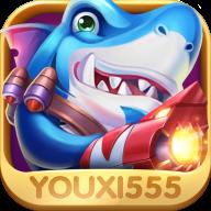捕鱼奇兵555赢话费游戏v2.0.0.0 官方版