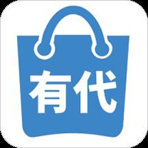 有代app(闲置二手)v1.0.4 手机版