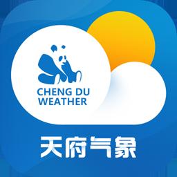 成都天府气象手机版v1.4.3 安卓版