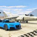汽车与喷气飞机v2