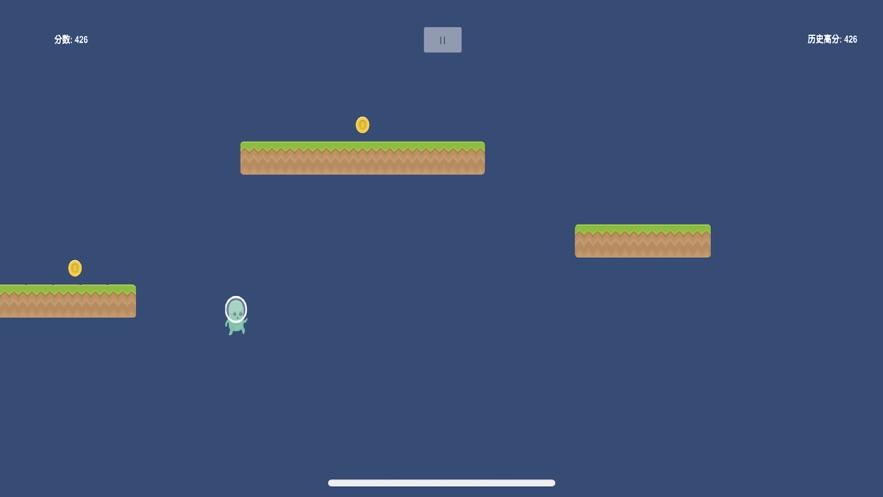 异界奔跑的外星人ios版v1.0 安卓版