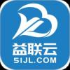 益联云51计量Appv9.0 安卓版