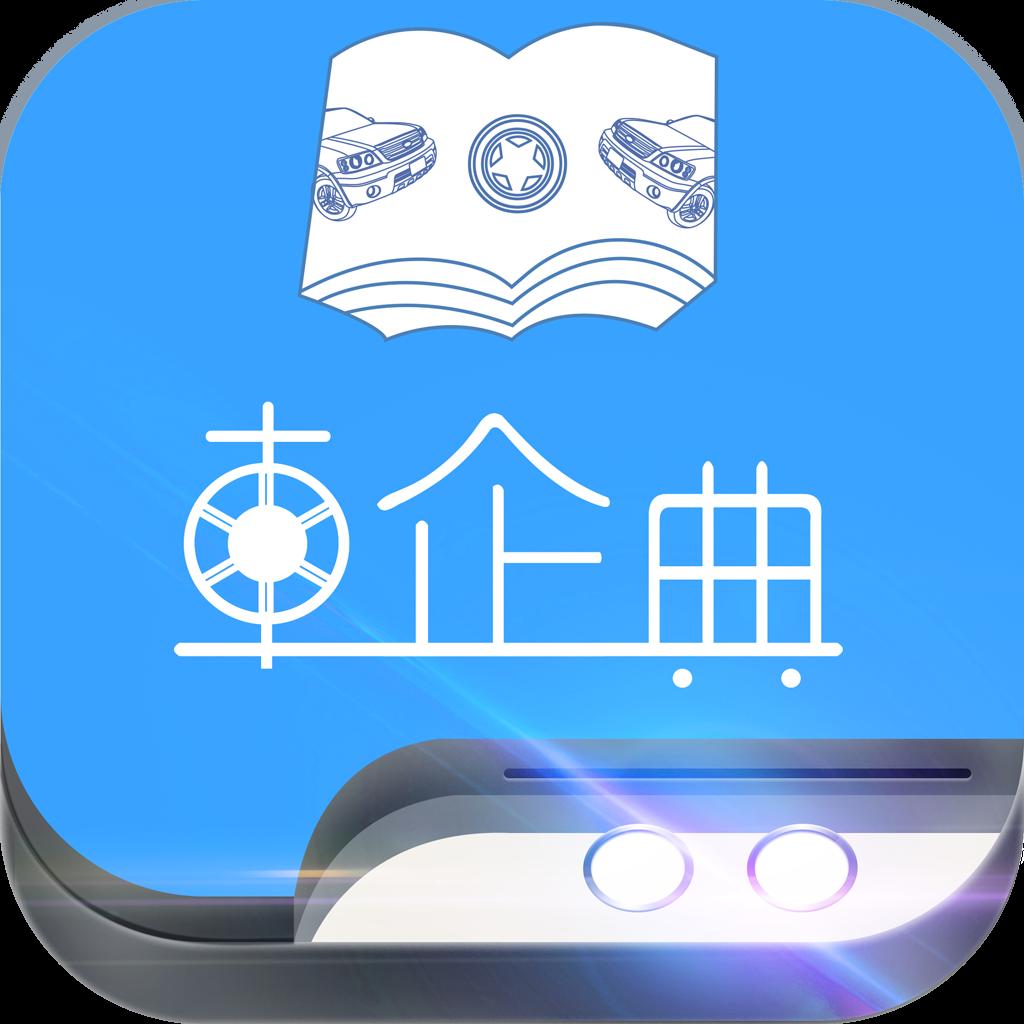 �企典移�佣�appv1.9.9.9 最新版