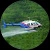 航空农药喷洒作业实时监控和自动计量系统v2.2.4 安卓版