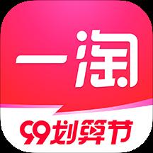 一淘iPhone下载v8.24.1 官方版