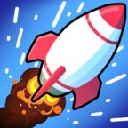 正义小火箭v1.1.1 安卓版