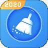 超级清理卫士v1.0.1 安卓版