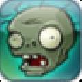 植物大战僵尸刷怪修改器v1.0 免费版