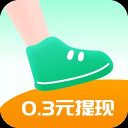 走路赚钱旺v2.0.1 官方版