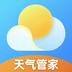 365天气管家v1.0.0 手机版