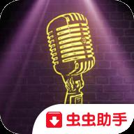主播生活模拟器中文版v1.6 安卓版
